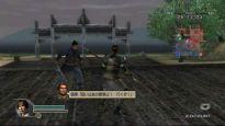 Dynasty Warriors 5 Empires  Archiv - Screenshots - Bild 15