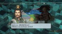 Dynasty Warriors 5 Empires  Archiv - Screenshots - Bild 17