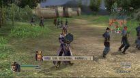 Dynasty Warriors 5 Empires  Archiv - Screenshots - Bild 10