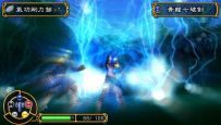 Key of Heaven (PSP)  Archiv - Screenshots - Bild 5