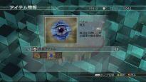 Dynasty Warriors 5 Empires  Archiv - Screenshots - Bild 13