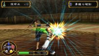 Key of Heaven (PSP)  Archiv - Screenshots - Bild 3