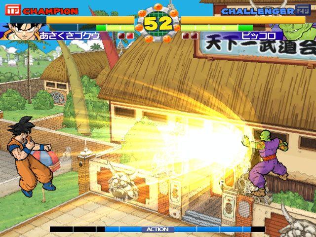 Super Dragon Ball Z  Archiv - Screenshots - Bild 9