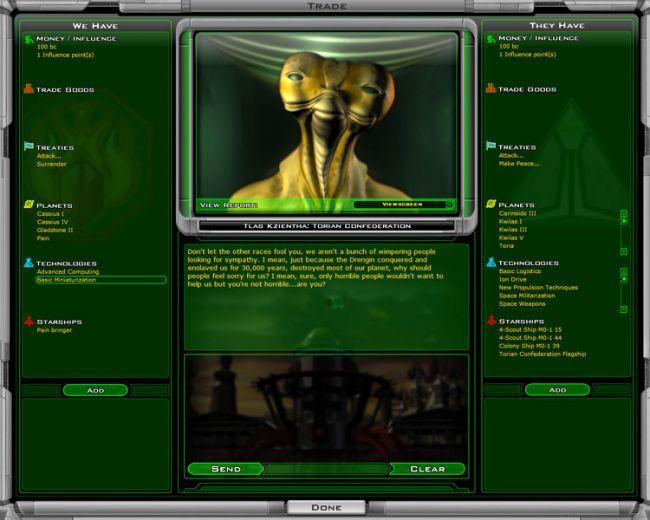 Galactic Civilizations 2: Dread Lords  Archiv - Screenshots - Bild 6