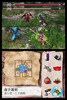 Tenchu: Dark Secret (DS)  Archiv - Screenshots - Bild 7