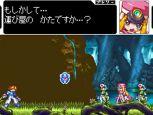Mega Man ZX (DS)  Archiv - Screenshots - Bild 14
