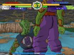 Super Dragon Ball Z  Archiv - Screenshots - Bild 6