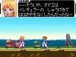 Mega Man ZX (DS)  Archiv - Screenshots - Bild 13