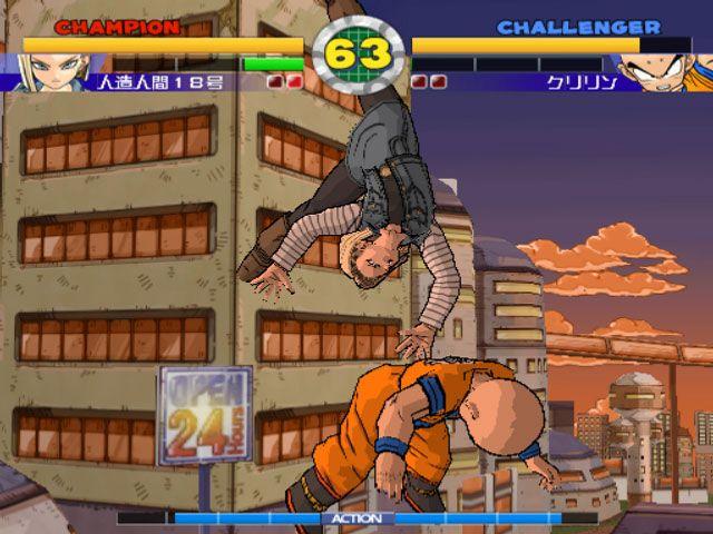 Super Dragon Ball Z  Archiv - Screenshots - Bild 3