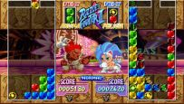 Capcom Puzzle World (PSP)  Archiv - Screenshots - Bild 4