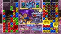 Capcom Puzzle World (PSP)  Archiv - Screenshots - Bild 2