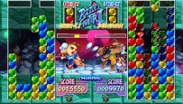 Capcom Puzzle World (PSP)  Archiv - Screenshots - Bild 6