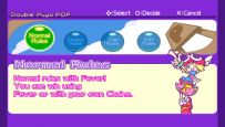 Puyo Pop Fever (PSP)  Archiv - Screenshots - Bild 8