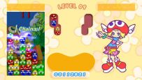 Puyo Pop Fever (PSP)  Archiv - Screenshots - Bild 2