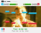 SingStar: Deutsch Rock-Pop  Archiv - Screenshots - Bild 5