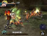 Naruto: Uzumaki Chronicles  Archiv - Screenshots - Bild 15