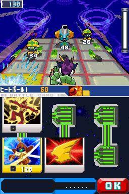 Mega Man Star Force (DS)  Archiv - Screenshots - Bild 17