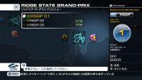 Ridge Racer 7  Archiv - Screenshots - Bild 27