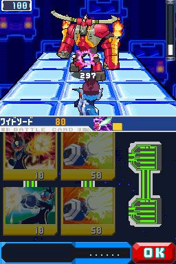 Mega Man Star Force (DS)  Archiv - Screenshots - Bild 23