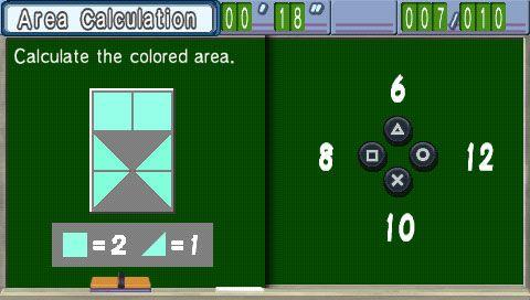 Mind Quiz (PSP)  Archiv - Screenshots - Bild 2