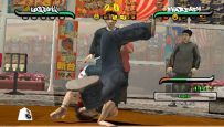 B-Boy (PSP)  Archiv - Screenshots - Bild 3