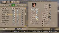 Dynasty Warriors Vol. 2  Archiv - Screenshots - Bild 16