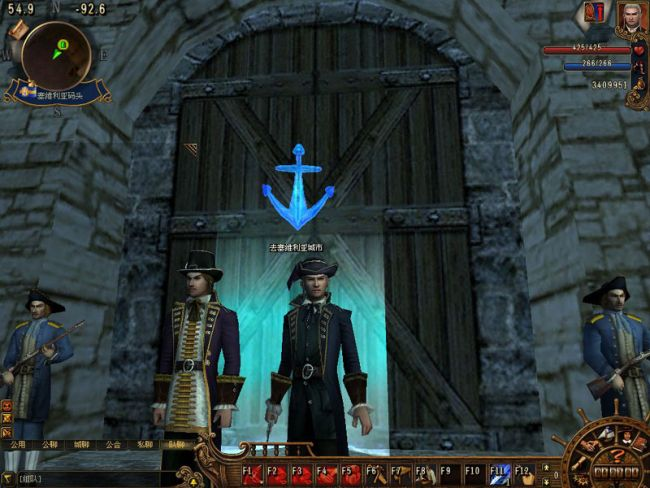 Voyage Century  Archiv - Screenshots - Bild 21
