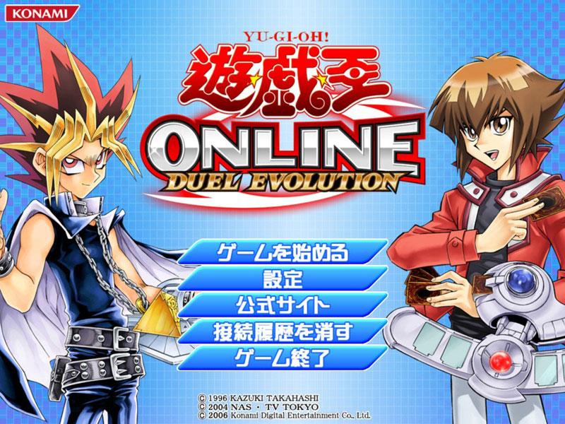 Yu Gi Oh Online Duel Evolution Screenshots Von Gameswelt