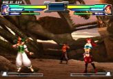 NeoGeo Battle Coliseum  Archiv - Screenshots - Bild 2