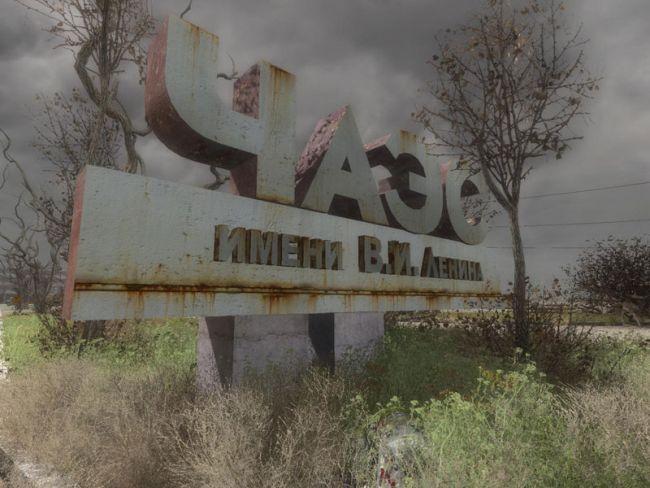 S.T.A.L.K.E.R. Shadow of Chernobyl  Archiv - Screenshots - Bild 54