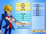Yu-Gi-Oh! Online Duel Evolution - Screenshots - Bild 2