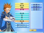 Yu-Gi-Oh! Online Duel Evolution - Screenshots - Bild 3