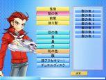 Yu-Gi-Oh! Online Duel Evolution - Screenshots - Bild 4