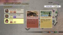 Samurai Warriors 2 Empires  Archiv - Screenshots - Bild 3