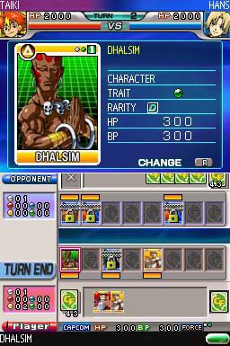 SNK Vs Capcom Card Fighters DS (DS)  Archiv - Screenshots - Bild 4
