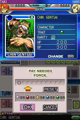 SNK Vs Capcom Card Fighters DS (DS)  Archiv - Screenshots - Bild 5