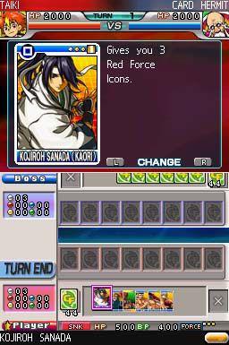 SNK Vs Capcom Card Fighters DS (DS)  Archiv - Screenshots - Bild 10