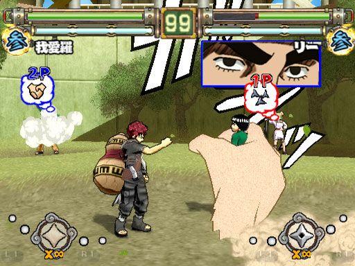 Naruto: Ultimate Ninja 2  Archiv - Screenshots - Bild 21