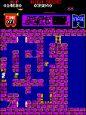 Konami Arcade Classics (DS)  Archiv - Screenshots - Bild 3