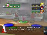 Mario Party 8  Archiv - Screenshots - Bild 12