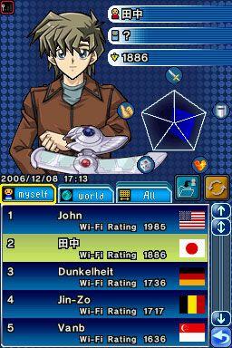 Yu-Gi-Oh! World Championship 2007 (DS)  Archiv - Screenshots - Bild 3