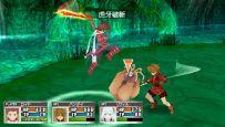 Tales of the World: Radiant Mythology (PSP)  Archiv - Screenshots - Bild 9