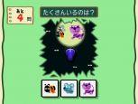 Big Brain Academy für Wii  Archiv - Screenshots - Bild 12