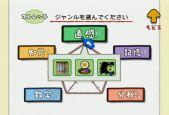 Big Brain Academy für Wii  Archiv - Screenshots - Bild 20