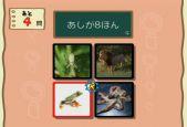 Big Brain Academy für Wii  Archiv - Screenshots - Bild 21