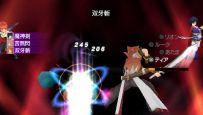 Tales of the World: Radiant Mythology (PSP)  Archiv - Screenshots - Bild 16