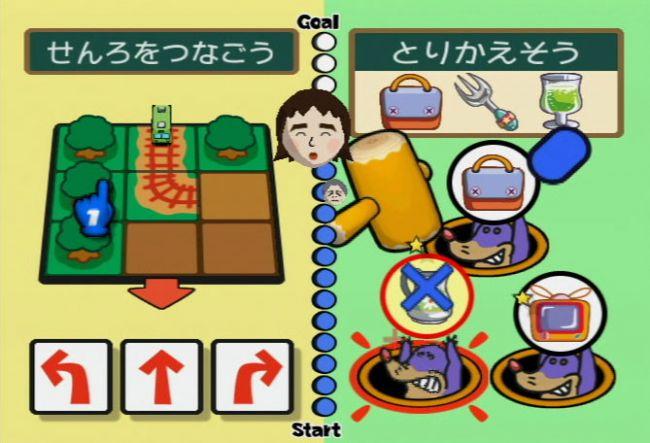 Big Brain Academy für Wii  Archiv - Screenshots - Bild 15