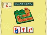 Big Brain Academy für Wii  Archiv - Screenshots - Bild 19