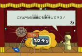 Big Brain Academy für Wii  Archiv - Screenshots - Bild 22