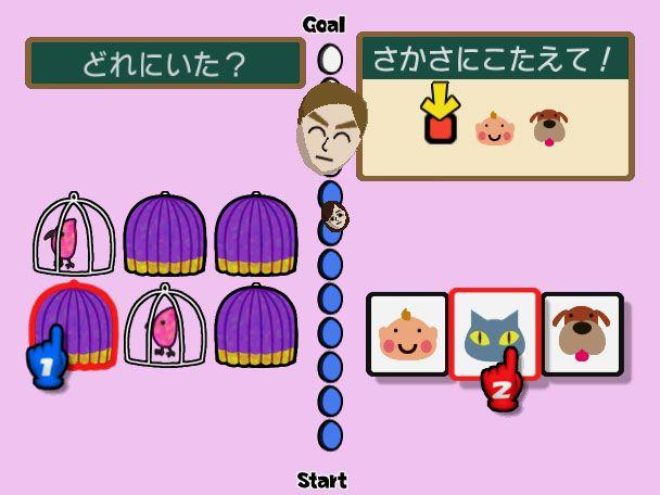 Big Brain Academy für Wii  Archiv - Screenshots - Bild 13